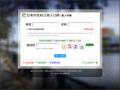 臺南市政府公務入口網